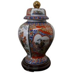 Large Decorative Oriental Ginger or Spice Jar on Stand