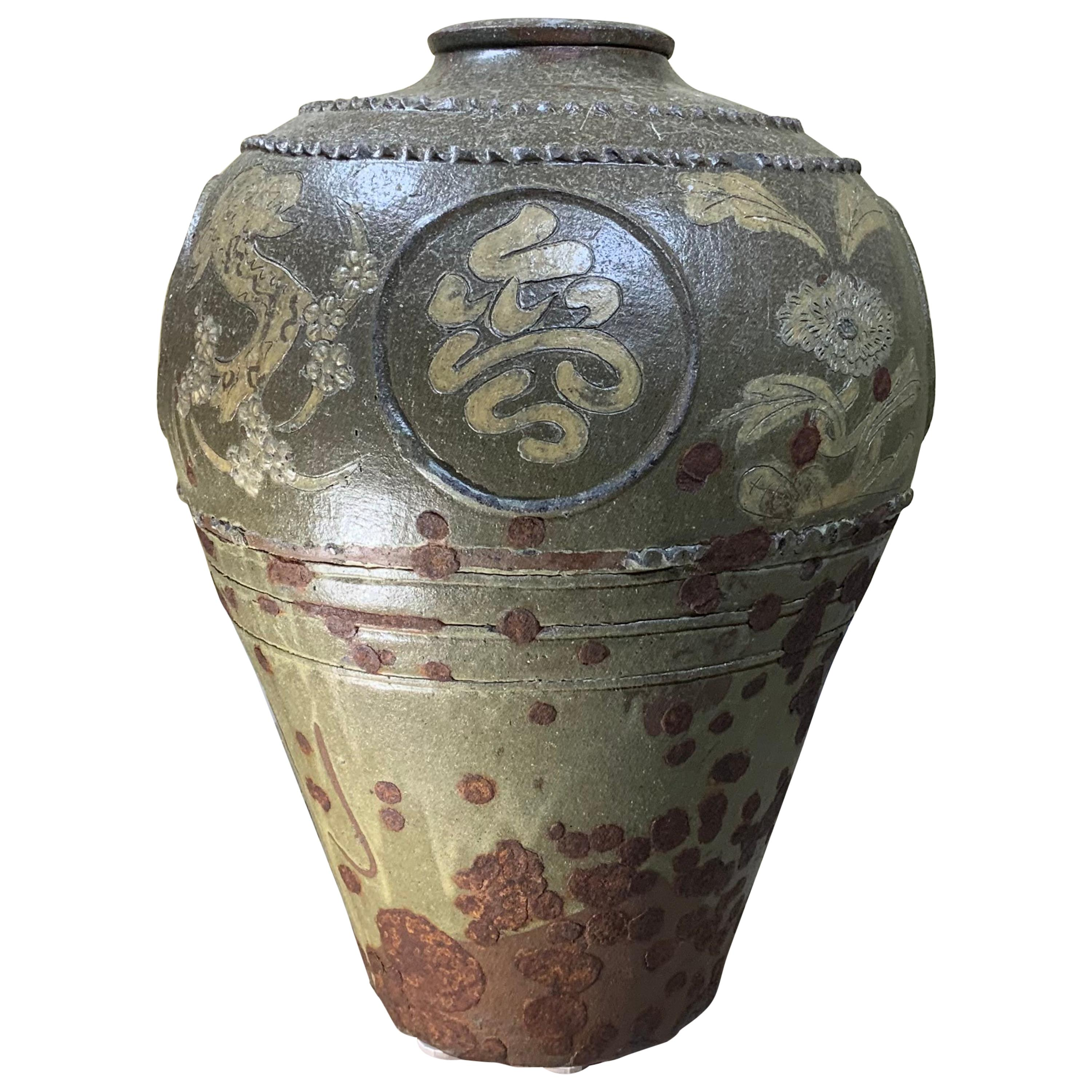 Large Early 20th Century Chinese Terracotta Jar