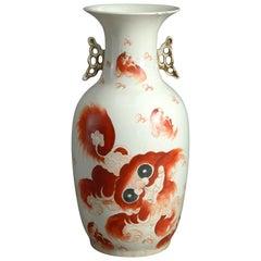 Large Early 20th Century Dog of Foo Vase
