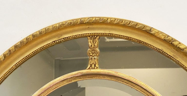 Large English Segmented Gilt Oval Wall Mirror In Good Condition For Sale In Austin, TX