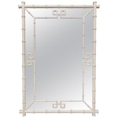 Large Faux Bamboo Chinoiserie Wall Mirror