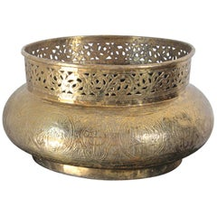 Large Fine Antique Islamic Middle Eastern Syrian Brass Bowl