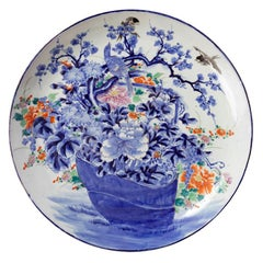 Large Flowery Japanese Porcelain Plate, 19th Century
