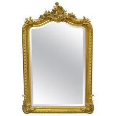 Large French Louis XV Victorian Style Acanthus Gold Gilt Wall Mirror
