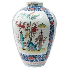 Large French Samson Porcelain Baluster Jar, circa 1880