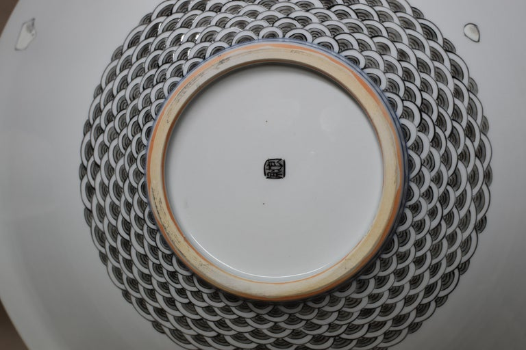 Contemporary Large Gray White Porcelain Deep Charger by Japanese Master Artist For Sale