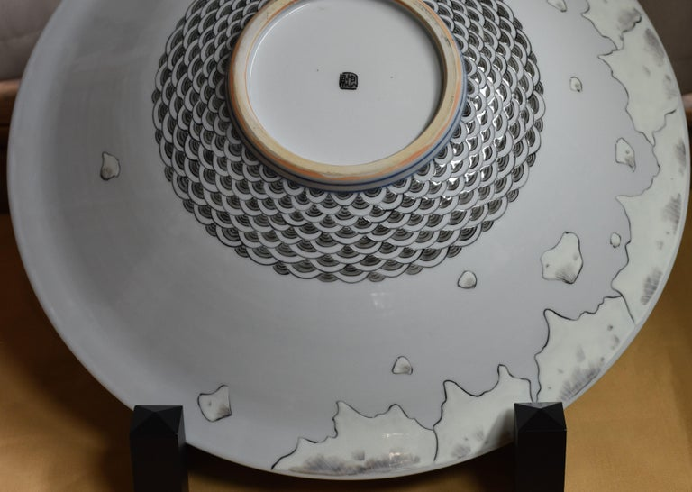 Large Gray White Porcelain Deep Charger by Japanese Master Artist For Sale 1