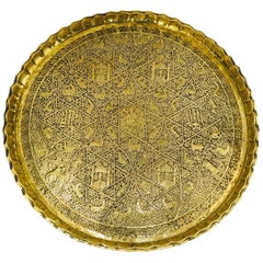 Large Handcrafted Decorative Indo-Persian Hammered Brass Tray