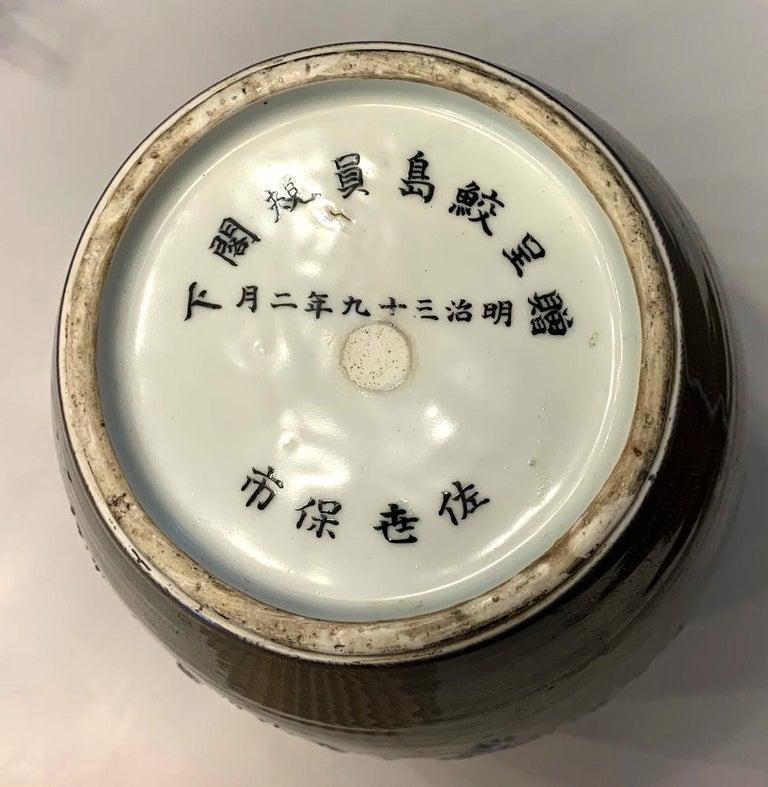 Large Historical Presentation Porcelain Vase Meiji For Sale 4