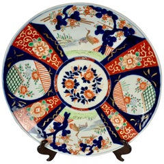 Large Imari Meiji Period Four Panel Charger