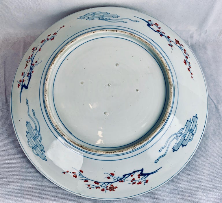 Large Japanese Imari Porcelain Charger-Meiji Period In Good Condition For Sale In West Palm Beach, FL