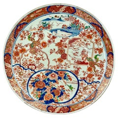 Meiji Period Japanese Imari Large Porcelain Charger