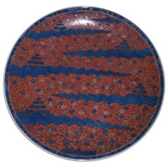Large Imari Red Blue Porcelain Charger by Japanese Master Artist, circa 1990