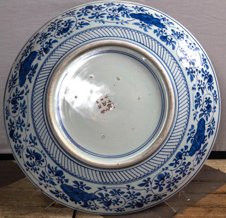 Porcelain Large Imari Style Charger For Sale