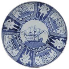 Large Japanese Arita Porcelain Treasure-Ship Dish with Dutchmen, 19th Century