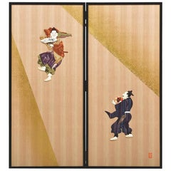Large Japanese Black Silk Brocade Handcrafted Two Panel Folding Screen