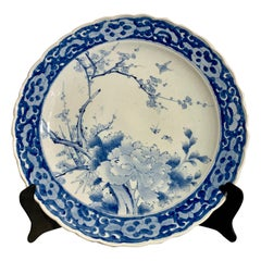 Large Japanese Blue and White Arita Ware Porcelain Charger, Meiji Period