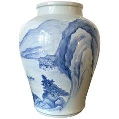 Large Japanese Blue and White Porcelain Vase Makuzu Kozan Exhibited Published