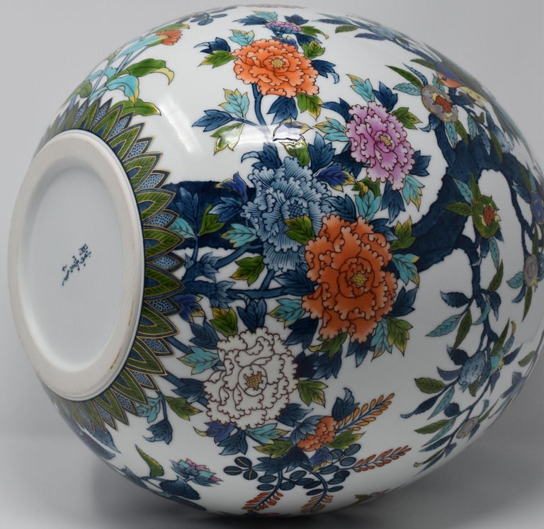 Large Japanese Blue Red Contemporary Porcelain Vase by Imari Master Artist For Sale 1