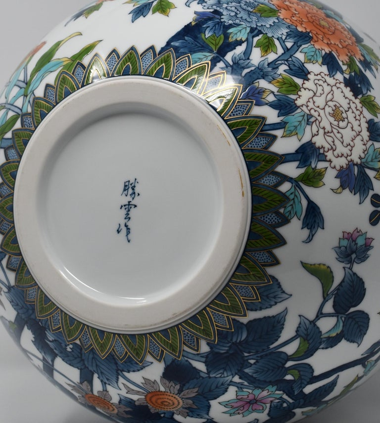 Large Japanese Blue Red Contemporary Porcelain Vase by Imari Master Artist For Sale 2