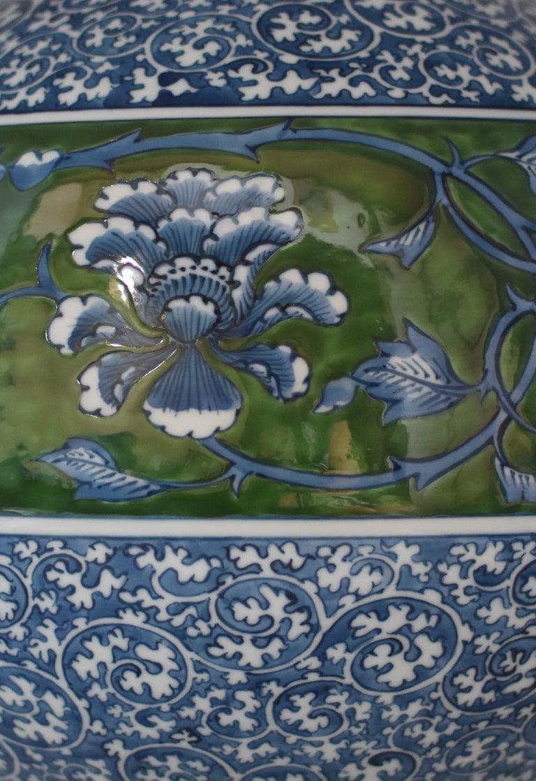 Large Japanese Contemporary Blue Green Porcelain Vase by Master Artist For Sale 1