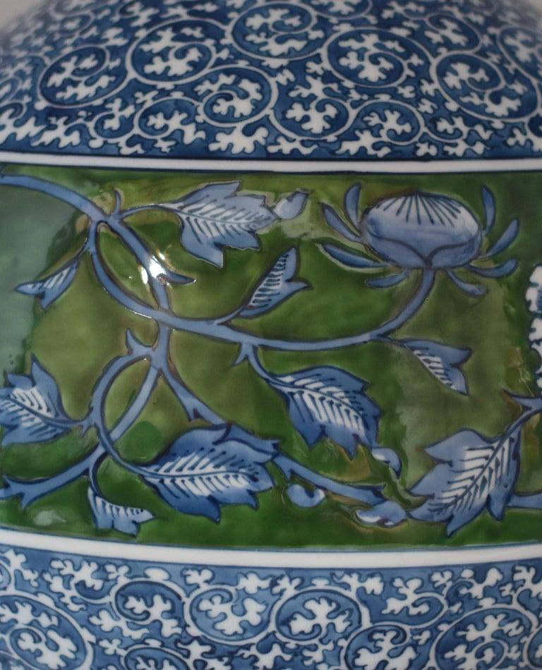 Large Japanese Contemporary Blue Green Porcelain Vase by Master Artist For Sale 3