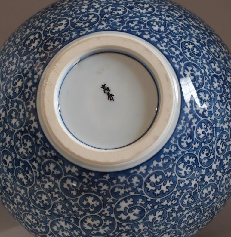 Large Japanese Contemporary Blue Green Porcelain Vase by Master Artist For Sale 5