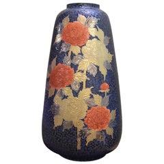 Large Japanese Contemporary Red Black Gilded Porcelain Vase by Master Artist