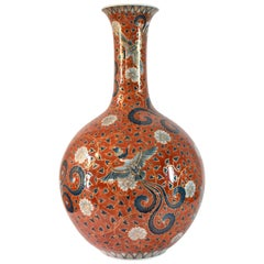 Large Japanese Contemporary Red Gilded Imari Ceramic Vase by Master Artist