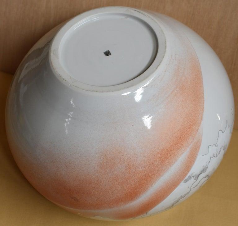 Large Japanese Cream Porcelain Vase by Master Artist For Sale 6