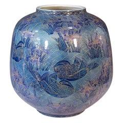Large Japanese Gilded Hand-Painted Decorative Porcelain Vase by Master Artist