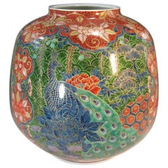 Large Japanese Green Red Porcelain Vase by Contemporary Master Artist