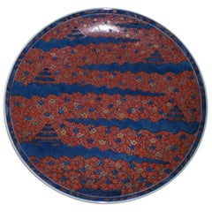 Large Japanese Imari Red Blue Porcelain Charger by Master Artist