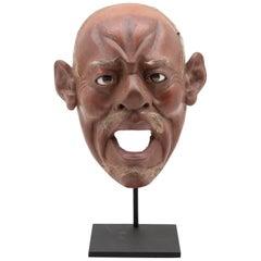 Large Japanese Lacquer Mask