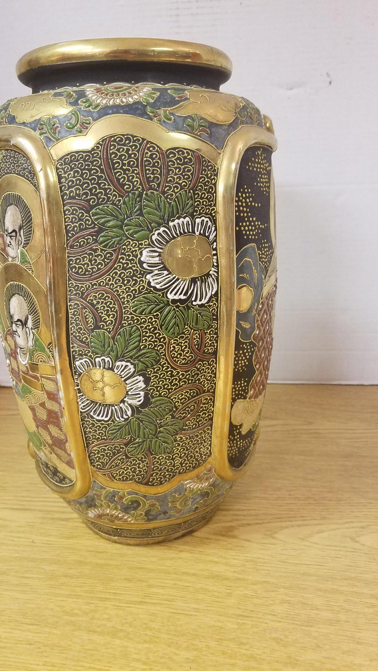 20th Century Large Japanese Satsuma Vase For Sale