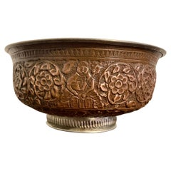 Large Kashmiri Copper Repousse Footed Bowl, Early 20th Century
