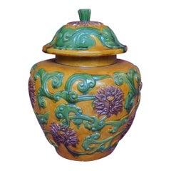 Large Lidded Midcentury Ceramic Ginger Jar