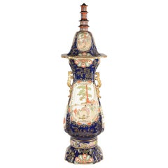 Large Masons Iron Stone Pagoda Lidded Vase, 19th Century