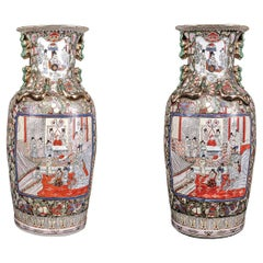 Large Matched Pair of Canton Famille Rose Vases