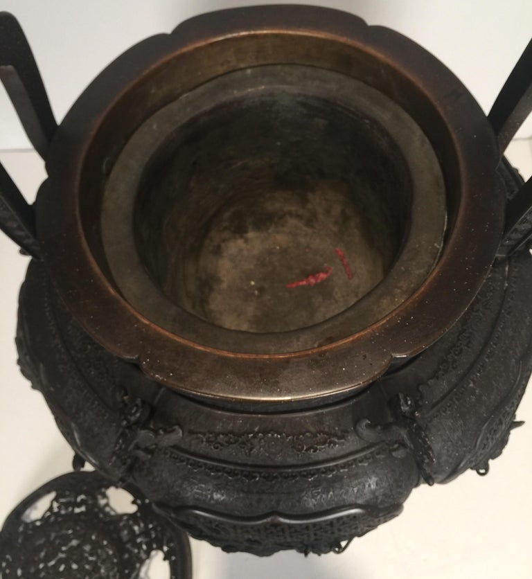 Large Meji Period Japanese Bronze Cencer, 1880s For Sale 3