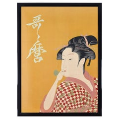 Large Midcentury Canvas Inspired by the Image of Utamaro Woman Playing a Poppin