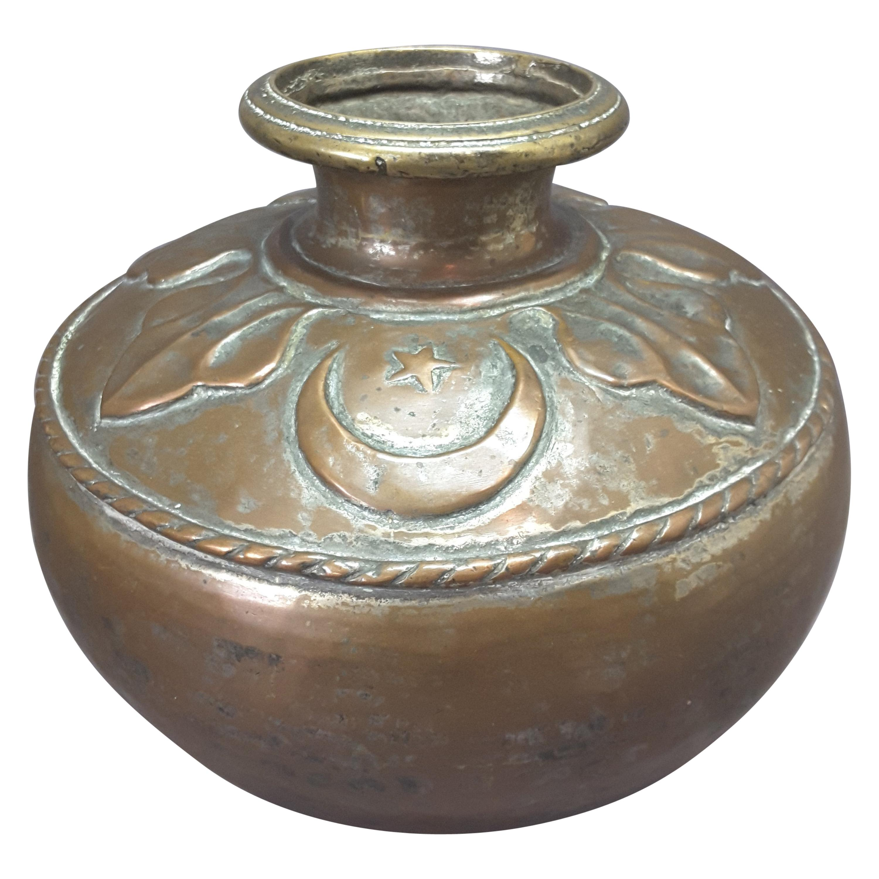 Large Middle Eastern Tinned Copper Water Vessel 19th Century