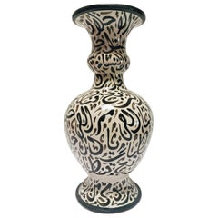 Large Moroccan Glazed Ceramic Vase with Arabic Calligraphy Black Writing Fez