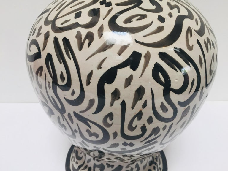 Large Moroccan Glazed Ceramic Vase with Arabic Calligraphy Brown Writing, Fez For Sale 5