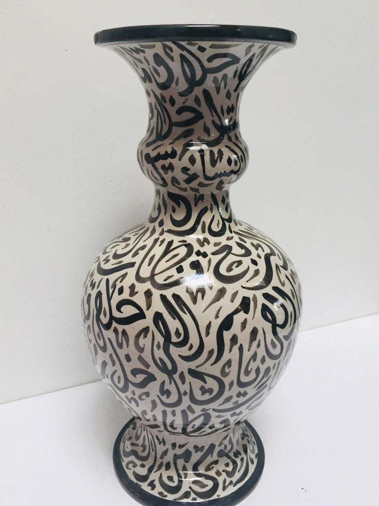 Large Moroccan Glazed Ceramic Vase with Arabic Calligraphy Brown Writing, Fez For Sale 7