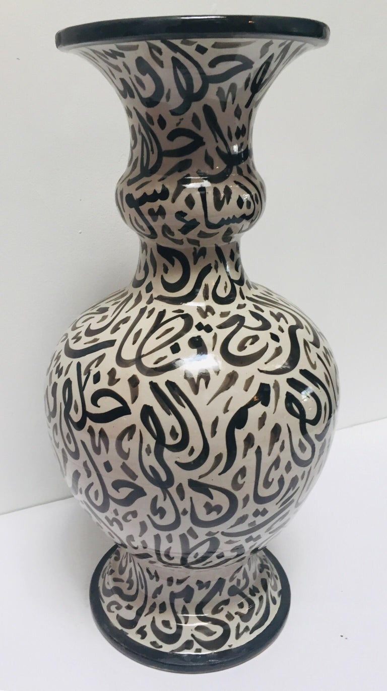 Large Moroccan Glazed Ceramic Vase with Arabic Calligraphy Brown Writing, Fez For Sale 8