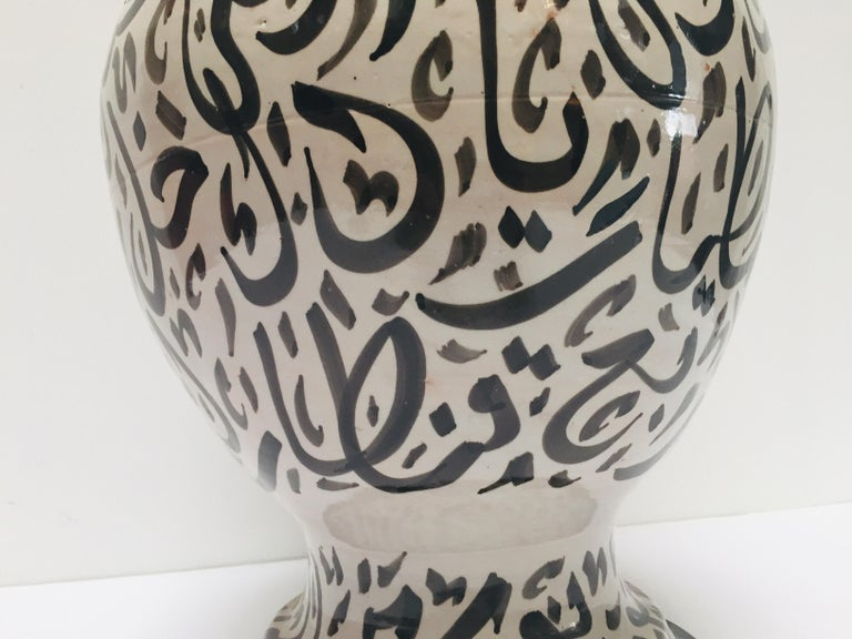 Large Moroccan Glazed Ceramic Vase with Arabic Calligraphy Brown Writing, Fez For Sale 9