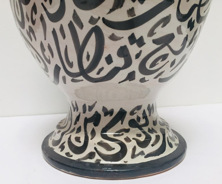 Large Moroccan Glazed Ceramic Vase with Arabic Calligraphy Brown Writing, Fez For Sale 10