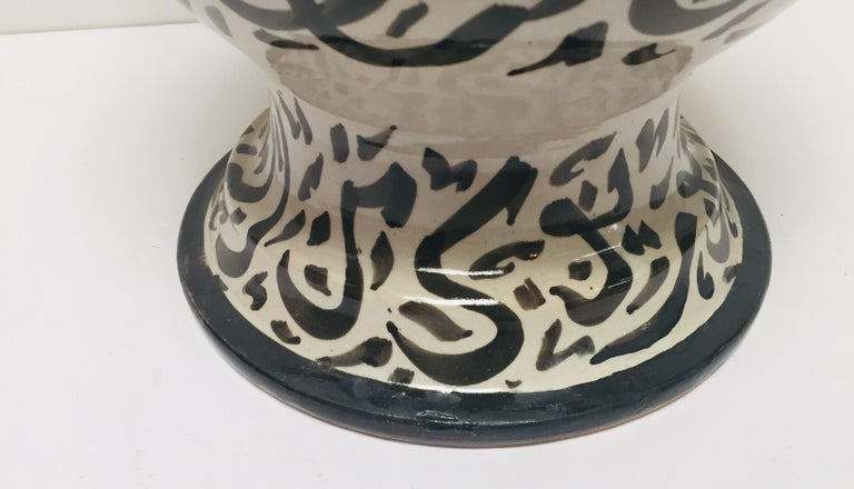 Large Moroccan Glazed Ceramic Vase with Arabic Calligraphy Brown Writing, Fez For Sale 11