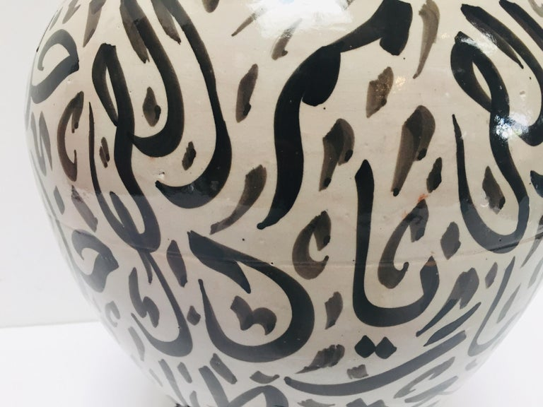 Large Moroccan Glazed Ceramic Vase with Arabic Calligraphy Brown Writing, Fez For Sale 12